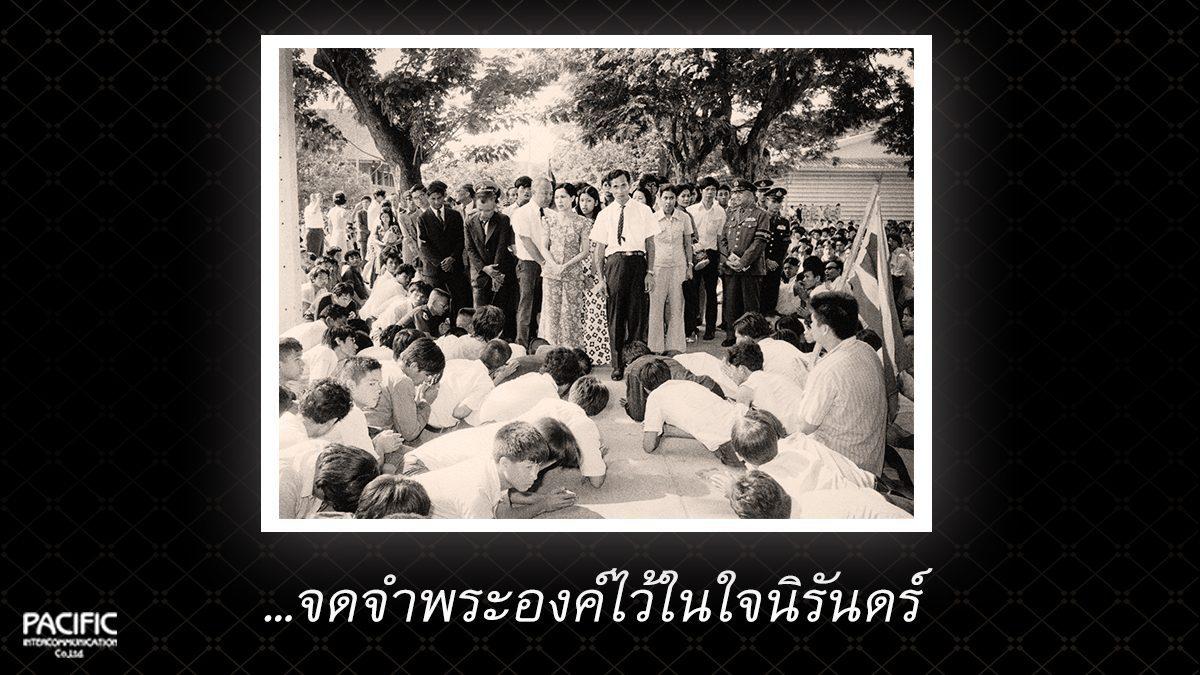 44 วัน ก่อนการกราบลา - บันทึกไทยบันทึกพระชนชีพ