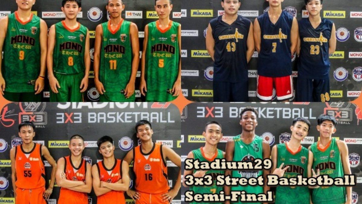 """การเเข่งขัน Stadium29 3X3 Basketball  """"Summer War"""" สัมภาษณ์พิเศษทีมที่เข้ารอบ4ทีม 27-28 May 2017"""