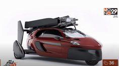 มีจำนวนจำกัด !! เผยโฉมรถยนต์บินได้ ราคาเฉียด20ล้าน !!