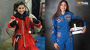 สาวน้อยอัจฉริยะ Alyssa Carson ว่าที่นักบินอวกาศ ผู้เหยียบดาวอังคารคนแรก