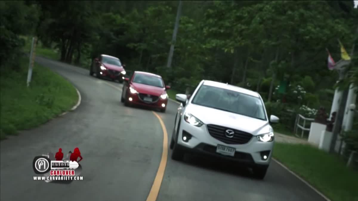 Mazda 2 Mazda CX-3 Mazda CX-5 EP.2
