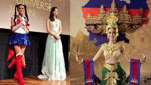 ชุดประจำชาติ Miss Universe 2018 ที่คุณเห็นแล้วจะต้องทึ่ง !!