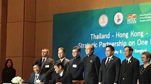 รองนายกฯ เปิดงานสัมมนาความร่วมมือยุทธศาสตร์ระหว่างไทย-ฮ่องกง-เซี่ยงไฮ้