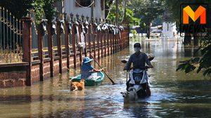 สถานการณ์น้ำท่วมปทุมธานี! พบชาวบ้าน 2 ฝั่งแม่น้ำเจ้าพระยายังเดือดร้อน