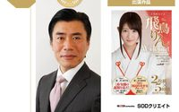 คุณลุง Masahiro Tabuchi คว้ารางวัลนักแสดง AV ชายยอดเยี่ยม ในงาน AV OPEN 2016