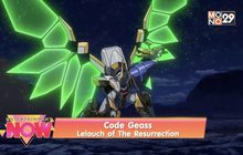 Movie Review : Code Geass : Lelouch of The Resurrection