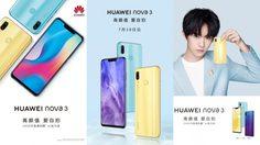 ยืนยันอย่างเป็นทางการ Huawei Nova 3 เปิดตัว 18 กรกฎาคมนี้