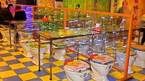 ภัตตาคารส้วม แหวกแนวการกิน ใกล้ชิดห้องน้ำ