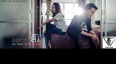 ขอเวลาลืม - อั๋น Feeble Heart Feat. Ouiai