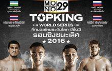 TOP KING 2016 FINAL