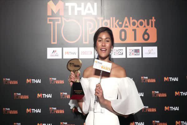 สัมภาษณ์ แนท อนิพรณ์ Miss Universe Thailand 2015 หลังได้รับรางวัลในงาน MThai TopTalk 2016