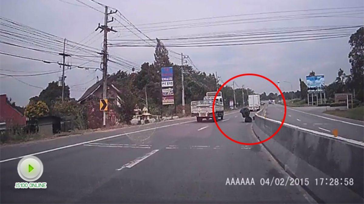 เตือน!! อันตรายจากถุงดำบนถนน