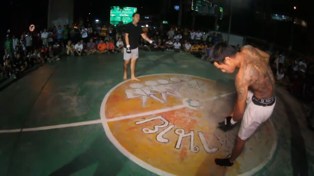 Fight Club Thailand แจ๊ค x เต้ คู่ที่ 21