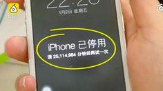 จะรอไว้มั้ย!? สาวจีนโดนปิดกั้นการเข้าถึง iPhone ของเธอ นาน 48 ปี