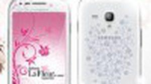 Samsung La Fleur Collection
