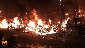 ไฟไหม้บาร์เบียร์ วอล์คกิ้งสตรีทพัทยาวอด นักท่องเที่ยวไทย-เทศแตกตื่นหนีตายจ้าละหวั่น