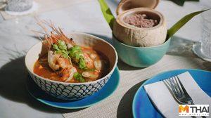 """""""Osha"""" (โอชา) ภูเก็ต ร้านอาหารไทยท้องถิ่น สไตล์ฟิวชั่น"""