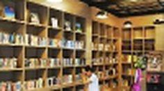 ร้าน Librarista ห้องสมุดคาเฟ่ ร้านกาแฟสุดฮิบในนิมมานฯ เชียงใหม่