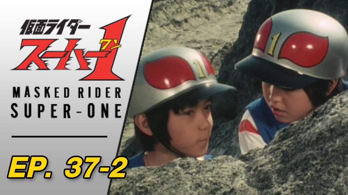 Masked Rider Super One ตอนที่ 37-2