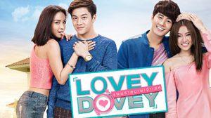 ซีรี่ย์ Lovey Dovey Series แผนร้ายนายเจ้าเล่ห์
