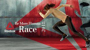 รีบอค (Reebok) ท้าประลองความเร็วรูปแบบใหม่ ไม่ว่าที่ไหน เวลาใด ก็แข่งได้
