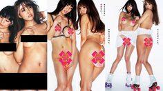 ภาพแฟชั่นสยิวแห่งปี ดาวโป๊ตัวแม่ มาพบกัน นำทีมโดย Momona Kito SKE48