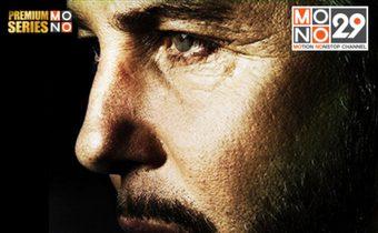 CSI : Crime Scene Investigation หน่วยเฉพาะกิจสืบศพสะเทือนเวกัส ปี 8