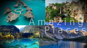 26 แดนมหัศจรรย์ที่สุดในโลก สวยอย่างน่าประหลาดใจ!