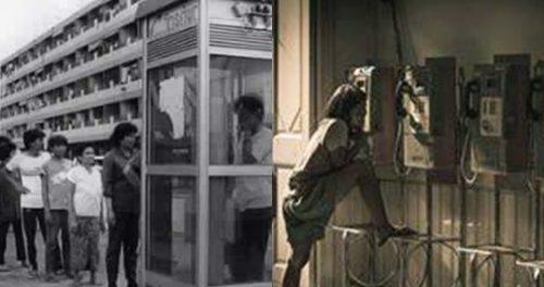 สิ้นสุดยุคทอง ตู้โทรศัพท์สาธารณะ #วัยรุ่นยุค90 สมัยนั้นฮิตกระจาย