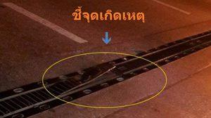 เตือนผู้ขับขี่ระวัง หลังทางขึ้นต่างระดับรัชวิภาชำรุด ทำรถยางแตก