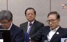 """""""อี มย็อง บัก"""" อดีต ปธน.เกาหลีใต้ขึ้นศาลคดีทุจริต"""