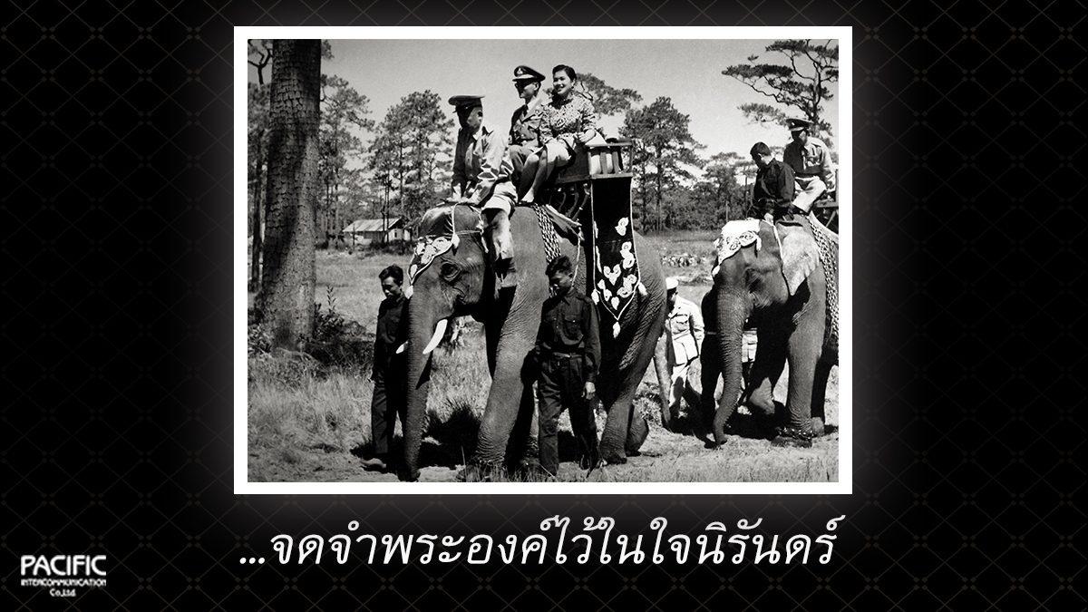 62 วัน ก่อนการกราบลา - บันทึกไทยบันทึกพระชนมชีพ