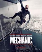 Mechanic: Resurrection โคตรเพชฌฆาต แค้นข้ามโลก