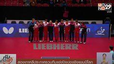 สองเกาหลี ประกาศรวมทีมแข่งปิงปองชิงแชมป์โลก