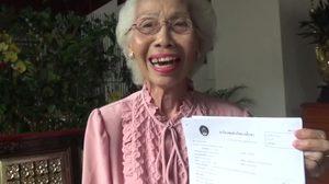 ปรบมือรัวๆ คุณยายวัย 84 ปี ปลื้ม คว้าปริญญาตรีใบแรกสำเร็จ