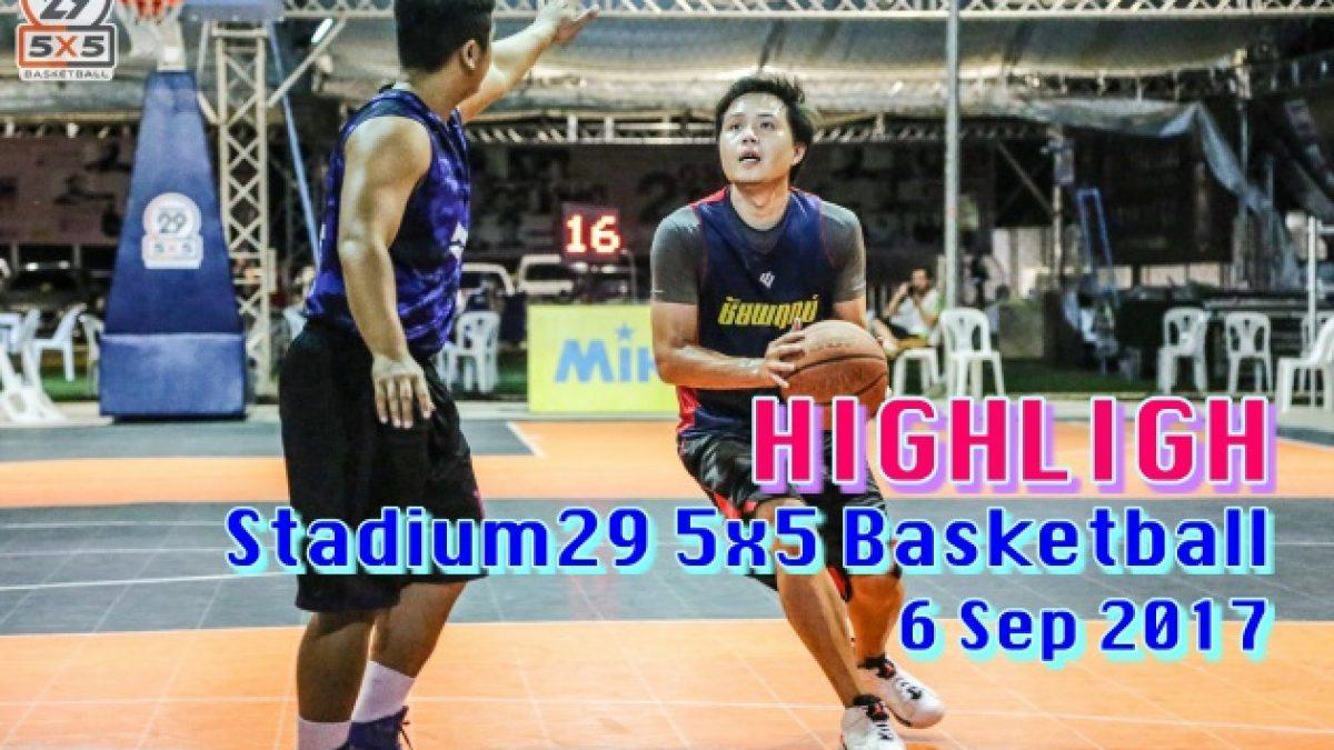 Highlight Stadium29 5x5 Basketball (6 Sep 2017)