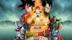 Dragon Ball Z: Fukkatsu no F ปล่อยพรีวิวตัวเต็มออกมาแล้ว!?