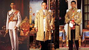 ชื่อของพระมหากษัตริย์ไทย1-10