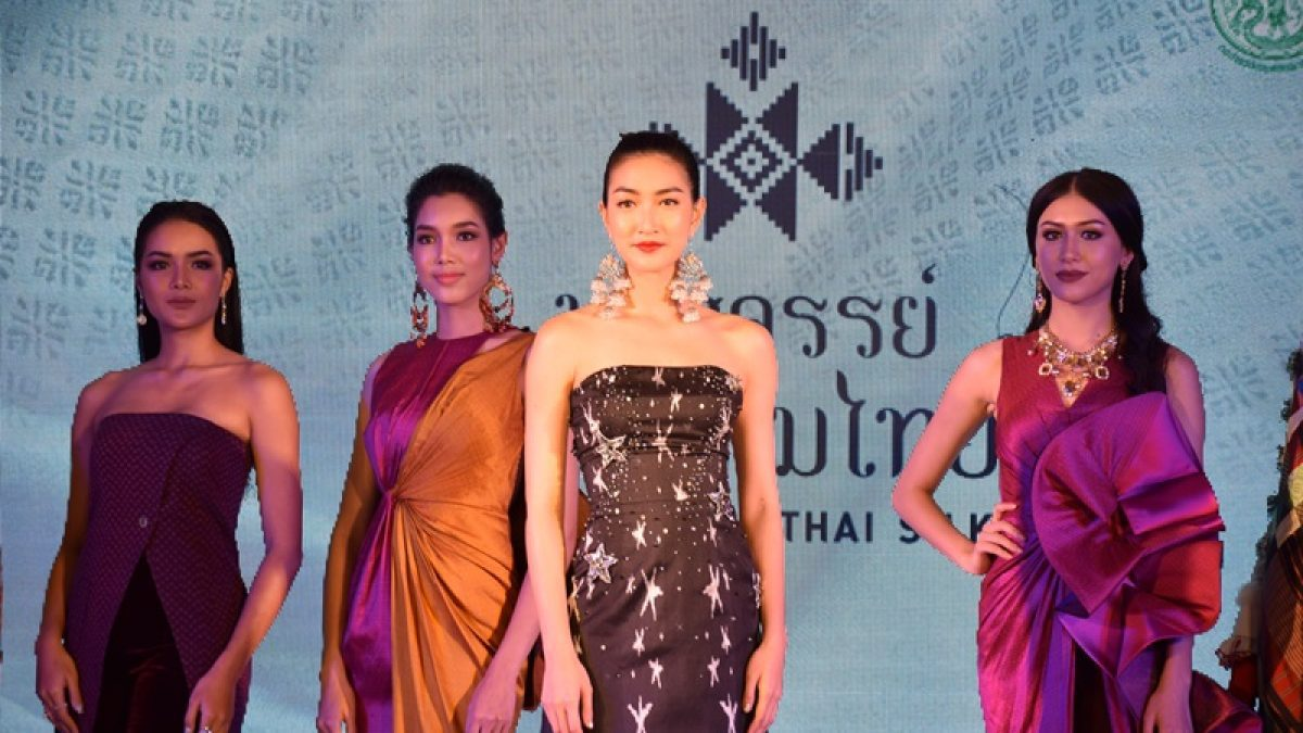 แพนเค้ก เขมนิจ และ แพม เปมิกา มิสแกรนด์ไทยแลนด์ 2017 นำทีมเดินแฟชั่นโชว์ผ้าไหมไทย
