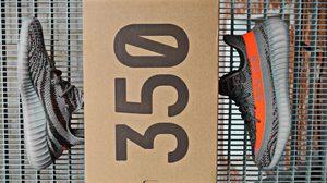 adidas Yeezy Boost 350 V2 เวอร์ชั่นใหม่ที่เตรียมวางขายปลายเดือนกันยายนนี้