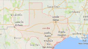 ไฟไหม้ท่อส่งก๊าซในสหรัฐฯคนงานเจ็บ5ดับ1