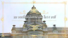 ชมความวิจิตร พระที่นั่งอนันตสมาคม พระที่นั่งหินอ่อน เพียงองค์เดียวในประเทศไทย