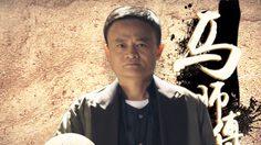 แจ๊ก หม่า วาดลวดลายหมัดมวยปะทะฝีมือเหล่านักแสดงแอคชั่นเอเชีย ในตัวอย่าง Gong Shou Dao