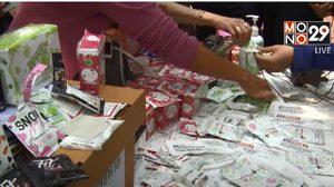 ผงะ!! พบผลิตภัณฑ์เสริมอาหารดาราใส่ 'สารตั้งต้นยาบ้า'