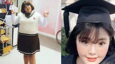 ลุคชุดนักเรียนของสาวอวบ ซูบิน (subin) เน็ตไอดอลเกาหลี