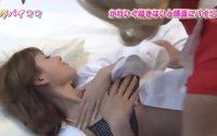 เกมโชว์ญี่ปุ่น สุดฮา (และสยิว) มาอีกแล้ว ปลุกสาวฮ็อต ถ้าใครตื่นจะโดนทำโทษ