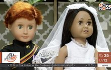 ตุ๊กตาเจ้าชายแฮร์รี-พระคู่หมั้นในชุดบ่าวสาว