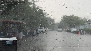 ภาคเหนือ ฝนฟ้าคะนองลมแรง อีสาน กลาง ตอ.ใต้ ลดลง กทม. 40%