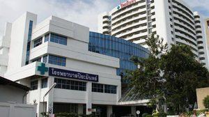 โรงพยาบาลปิยะมินทร์
