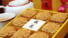เทศกาล ขนมไหว้พระจันทร์ 9 รสชาติ ณ ห้องอาหารจีนฟุกหยวน